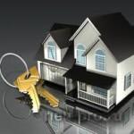 Дарение квартиры. Какие документы нужны.