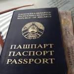 Какие документы нужны для Белоруссии