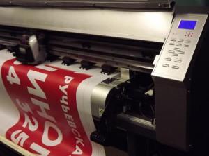 Технология производства наружной рекламы по средством широкоформатной печати в Краснодаре.