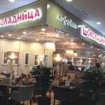 Информация о кофейной сети «Шоколадница»
