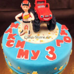 Торт на годик от Кейк Стор - чудо!