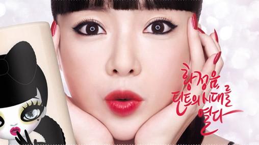 В какой упаковке предлагается оригинальная корейская косметика