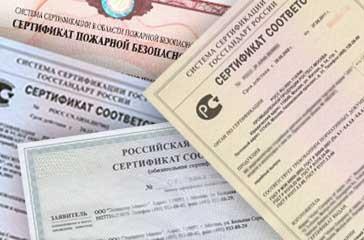 Сотрудники компании Астелс готовы уладить все вопросы по таможенной сертификации