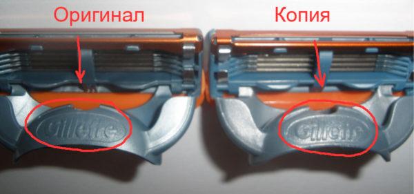 Как отличить оригинальный Gillette Fusion от подделки