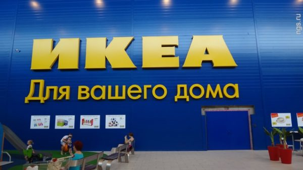 Стол заказов ИКЕА - доставка товаров известного бренда в Тюмень