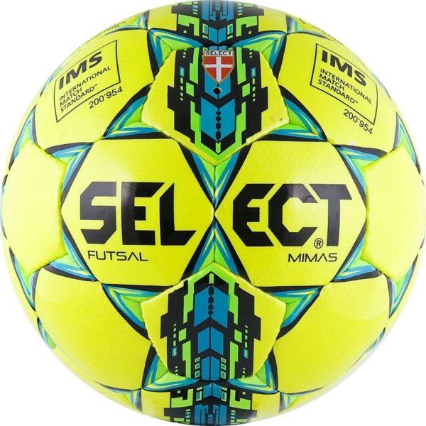 Мяч Select в магазине Atributika