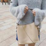 Сумка-мешок – удобная вещь для практичных женщин