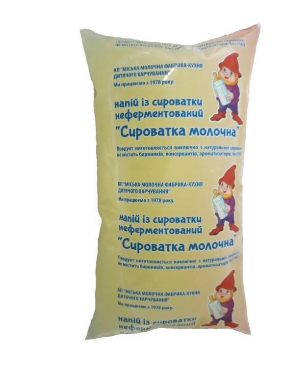 Купить напиток из молочной сыворотки