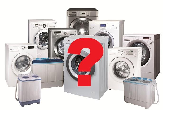 Определяемся с выбором стиральной машины