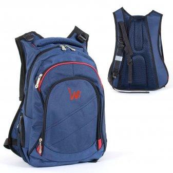 Ортопедический рюкзак. В чем его преимущества?