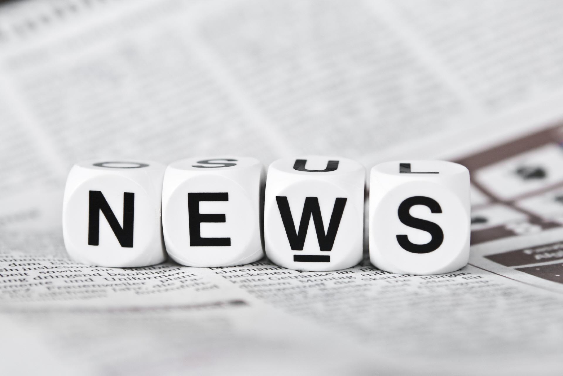Зачем людям нужны новости
